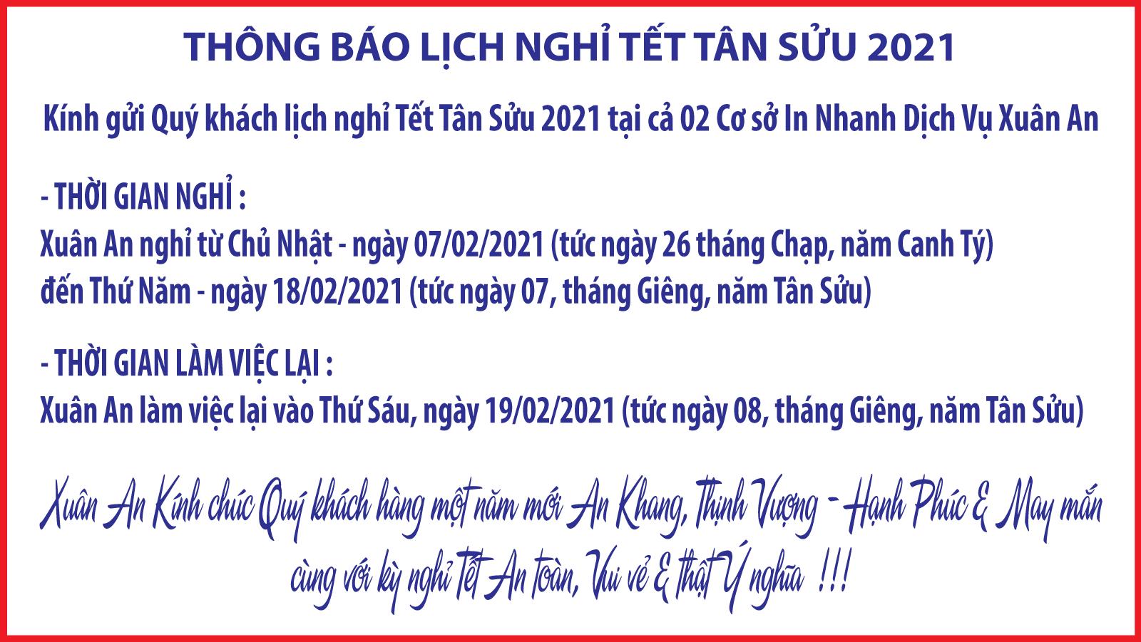 xuananthongbaonghitettansuu